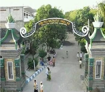 Pesantren Nazhatut Thullab Sampang