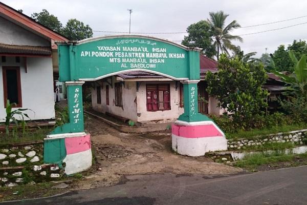 Pesantren Manba'ul Ihsan Purbalingga