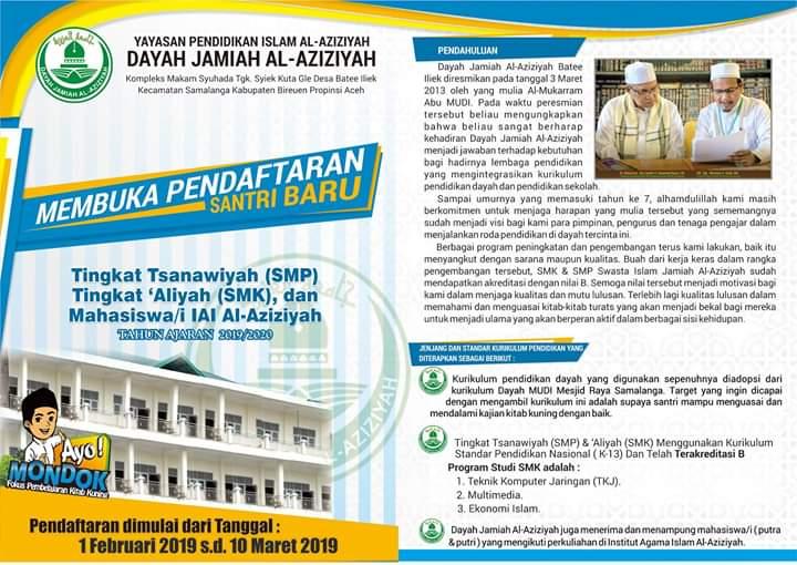 Dayah Jami'ah Al-Aziziyah (DJA) Samalanga Pusat Pendidikan Ternama Era 4.0 di Perbukitan Batee Iliek