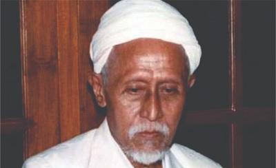 Biografi KH Abdullah Zain Salam
