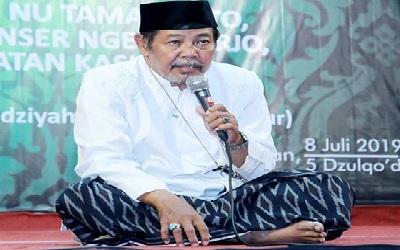 Biografi KH. Muslih Ilyas
