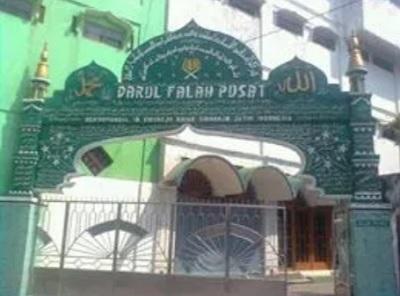 Pesantren Darul Falah Pusat Sidoarjo