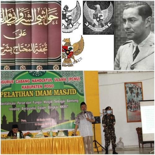 Hubungan Sultan Abdul Hamid Alkadrie dan Syekh Syarwani Pengarang Hasyiah Tuhfah
